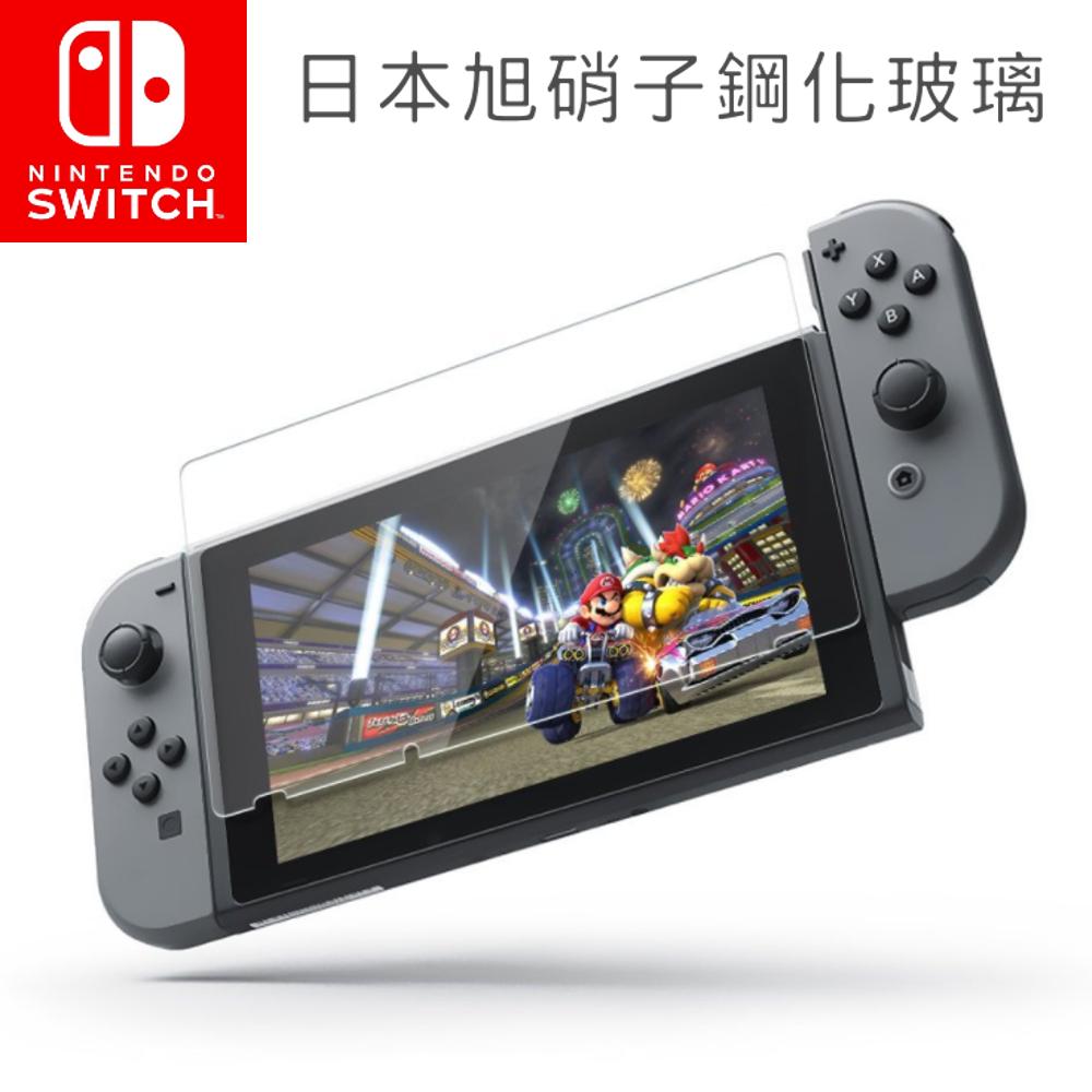 ibase 任天堂Switch 日本旭硝子超薄9H 2.5D電鍍防指紋 鋼化玻璃保護貼