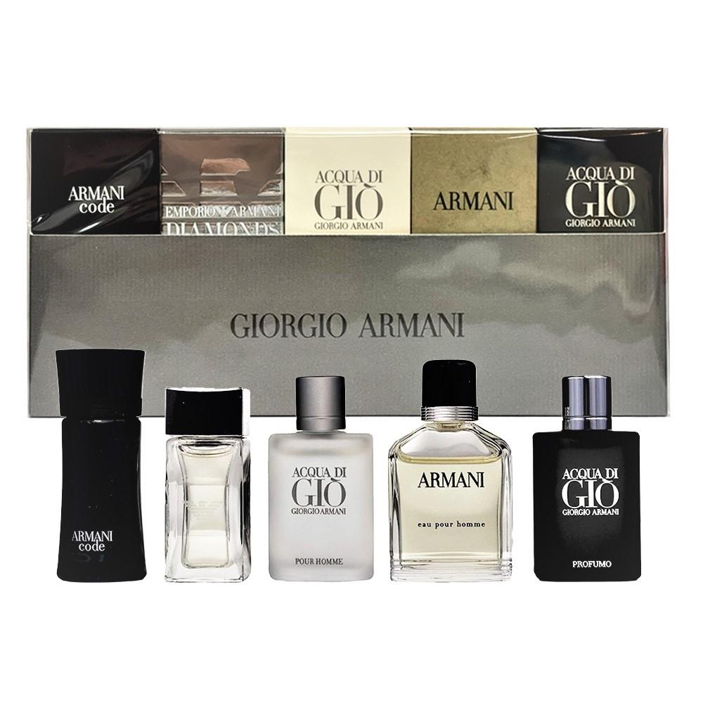 Giorgio Armani 亞曼尼 男性小淡香水禮盒5入組-快速到貨