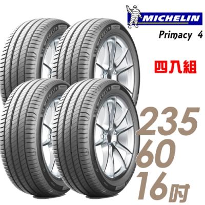 【米其林】PRIMACY 4 PRI4 高性能輪胎_四入組_235/60/16