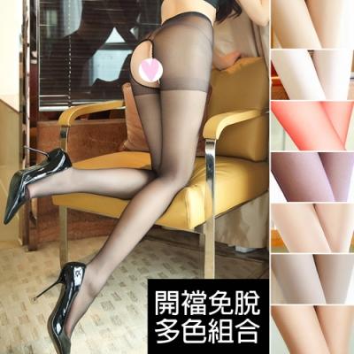 [時時樂限定]多色組合透膚開襠絲襪 8件組 XOXOXO
