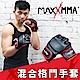 MaxxMMA 混合格鬥手套-散打/搏擊/MMA/格鬥/拳擊/拳套 product thumbnail 1