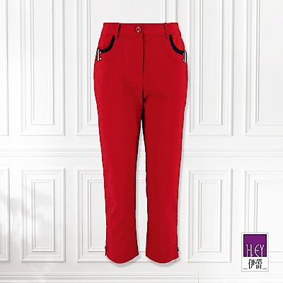 ILEY伊蕾 織帶造型彈力八分褲(紅)