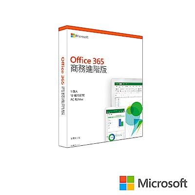 微軟Office 365 Bus Prem商務進階中文盒裝 1YR