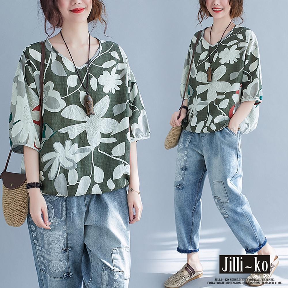 JILLI-KO 剪影樹葉印花寬版上衣- 綠色