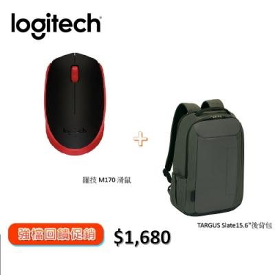羅技 M170 無線滑鼠(紅) + Targus TSB786 Slate後背包15.6 灰綠