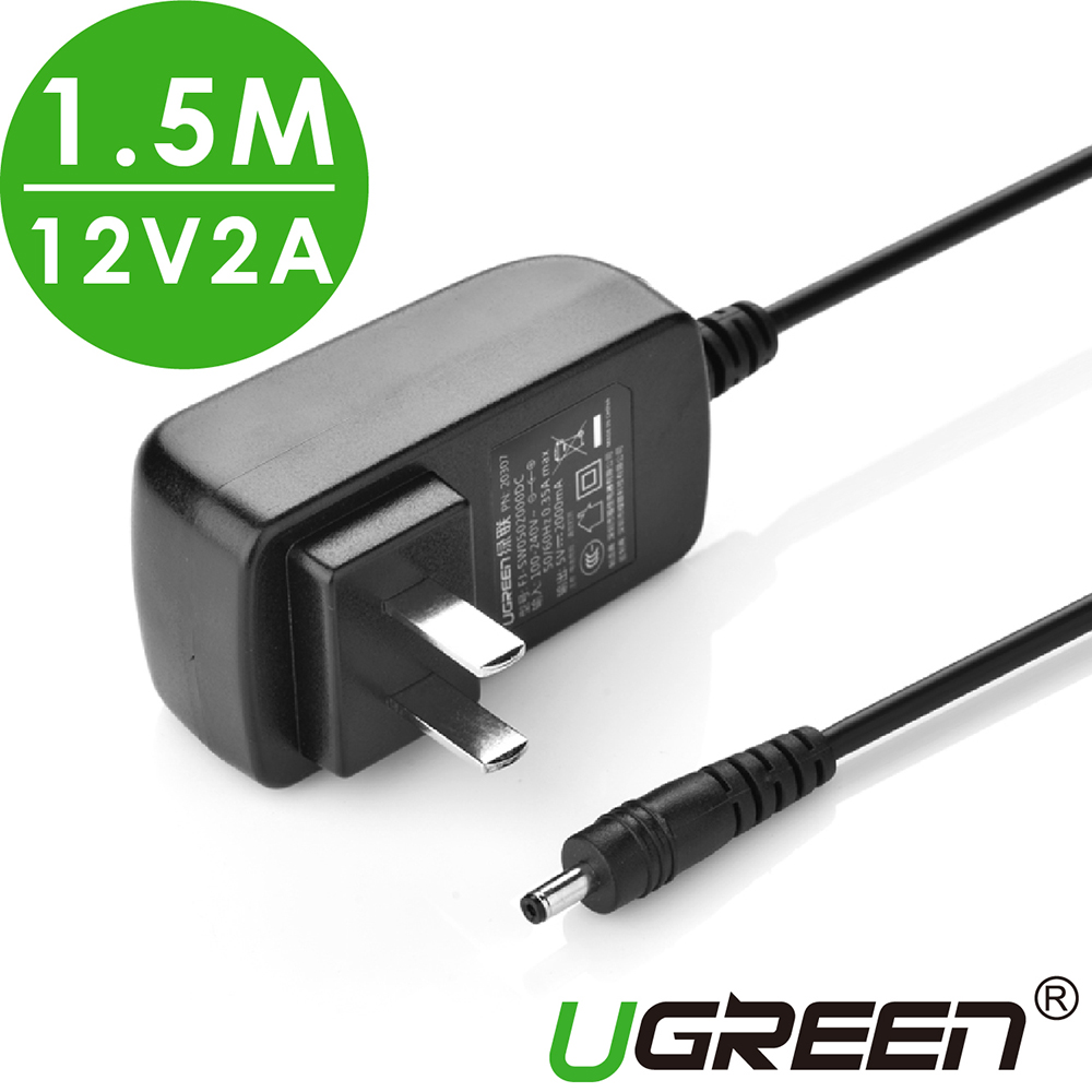 綠聯  12V2A變壓器/充電器 1.5M