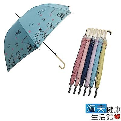 海夫健康生活館 阿波羅銀膠布直傘(6色)