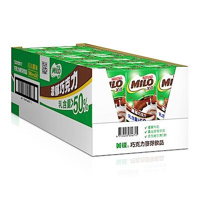 美祿 巧克力麥芽牛奶飲品(198mlx24入)