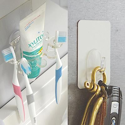 [限時下殺] 牙刷架/牙膏架/無痕貼-加贈單掛勾X2