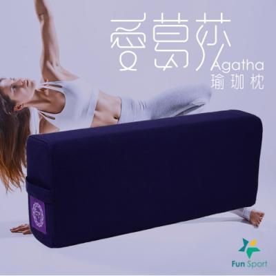 Fun Sport yoga 愛葛莎-專業瑜珈枕輔助枕(Yoga Pillow)-宇宙靛紫