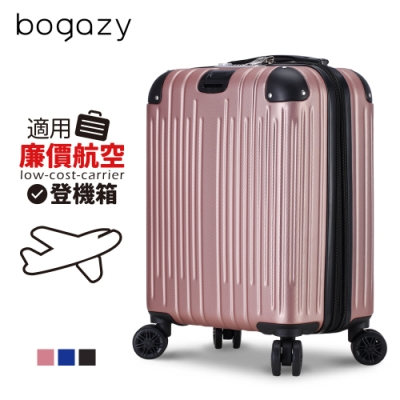 Bogazy 隕耀星空 18吋鑽石紋可加大登機箱行李箱(玫瑰金)