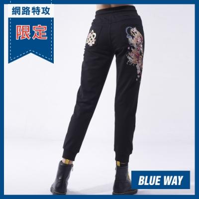 網路限定_日本藍 BLUE WAY-日本藍情人鎖針織褲