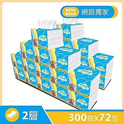 BeniBear邦尼熊抽取式柔拭紙巾300抽x72包/箱