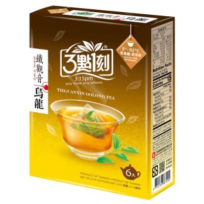 3點1刻 鐵觀音烏龍茶(18入/盒)