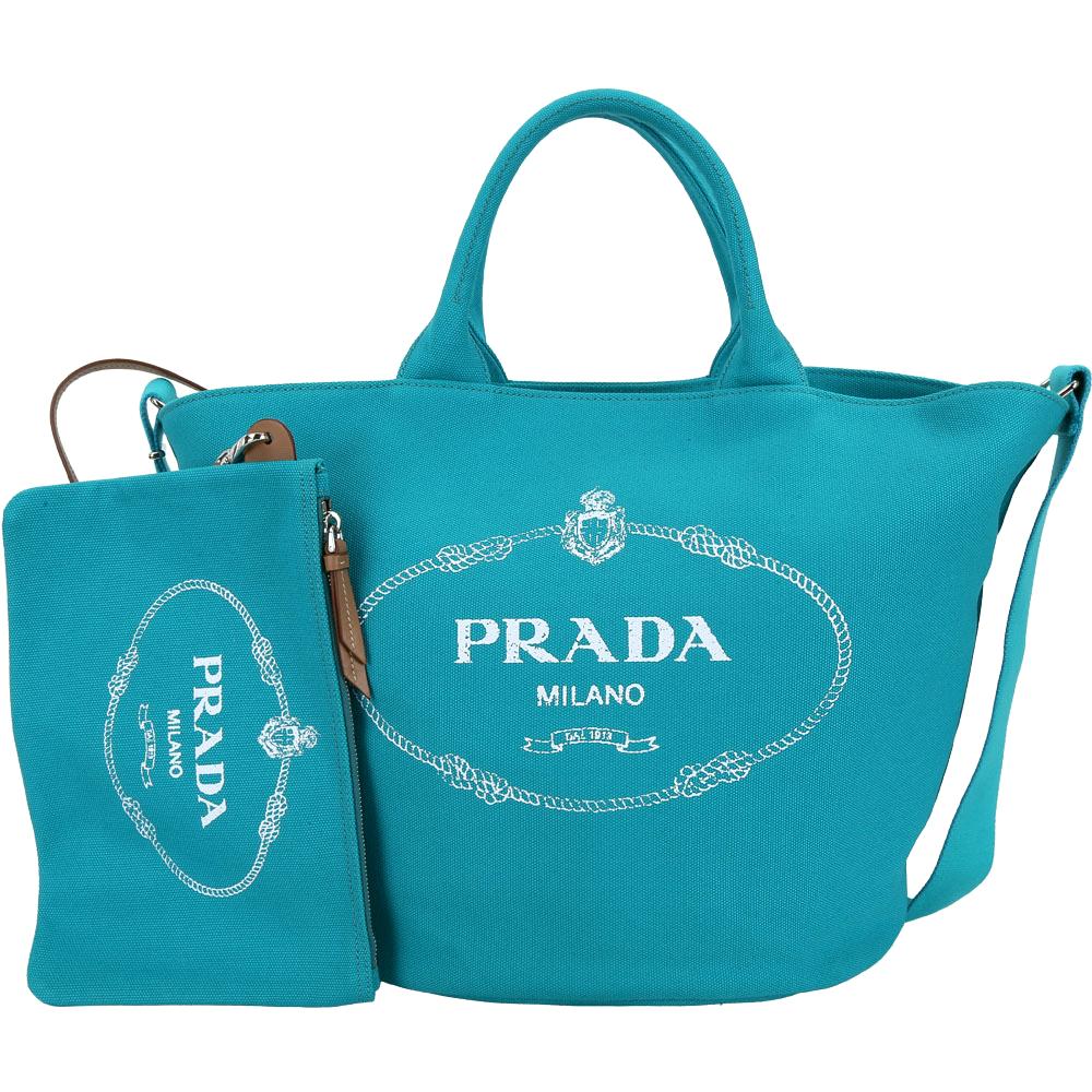 PRADA Giardiniera 單寧帆布印花兩用包(附萬用包/孔雀藍)PRADA