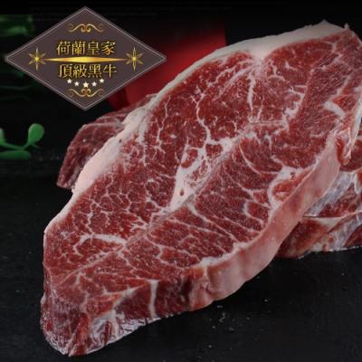 約克街肉鋪 荷蘭皇家夏洛來種黑牛霜降嫩肩12片(100g/片)