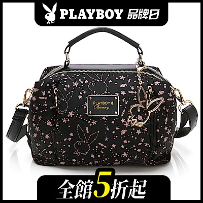 PLAYBOY- 手提包附長背帶 Star星空兔系列 -黑色