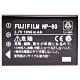 Kamera 鋰電池 for S301/VW-VBA10 (DB-NP60) product thumbnail 1