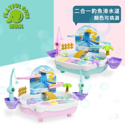 Playful Toys 頑玩具 二合一釣魚滑水道(兩色可選)