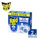 雷達 薄型液體電蚊香-無臭無味補充瓶(41mlx2入) x2組 product thumbnail 1