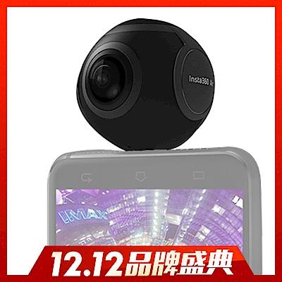 Insta 360°AIR 全景相機攝影機(公司貨)-霧面黑