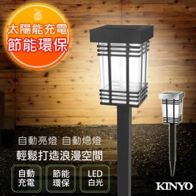 KINYO 太陽能LED庭園燈系列-日式(GL-6028)光感應開/關