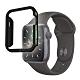 刀鋒Edge Apple Watch Series 4 44mm 鋁合金雙料保護殼 夜幕綠 product thumbnail 1