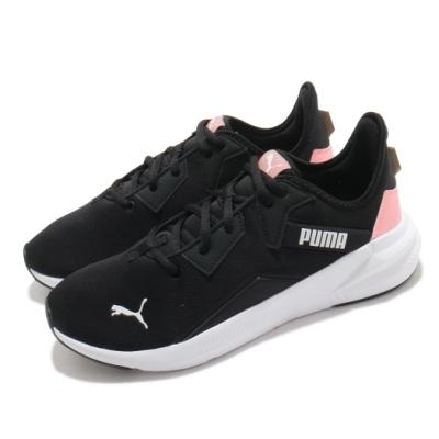 Puma 慢跑鞋 Platinum 運動休閒 女鞋 基本款 路跑 緩震 透氣 球鞋穿搭 黑 白 19375109