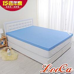 (618限定)LooCa花焰超透氣6cm記憶床墊 -單人3尺