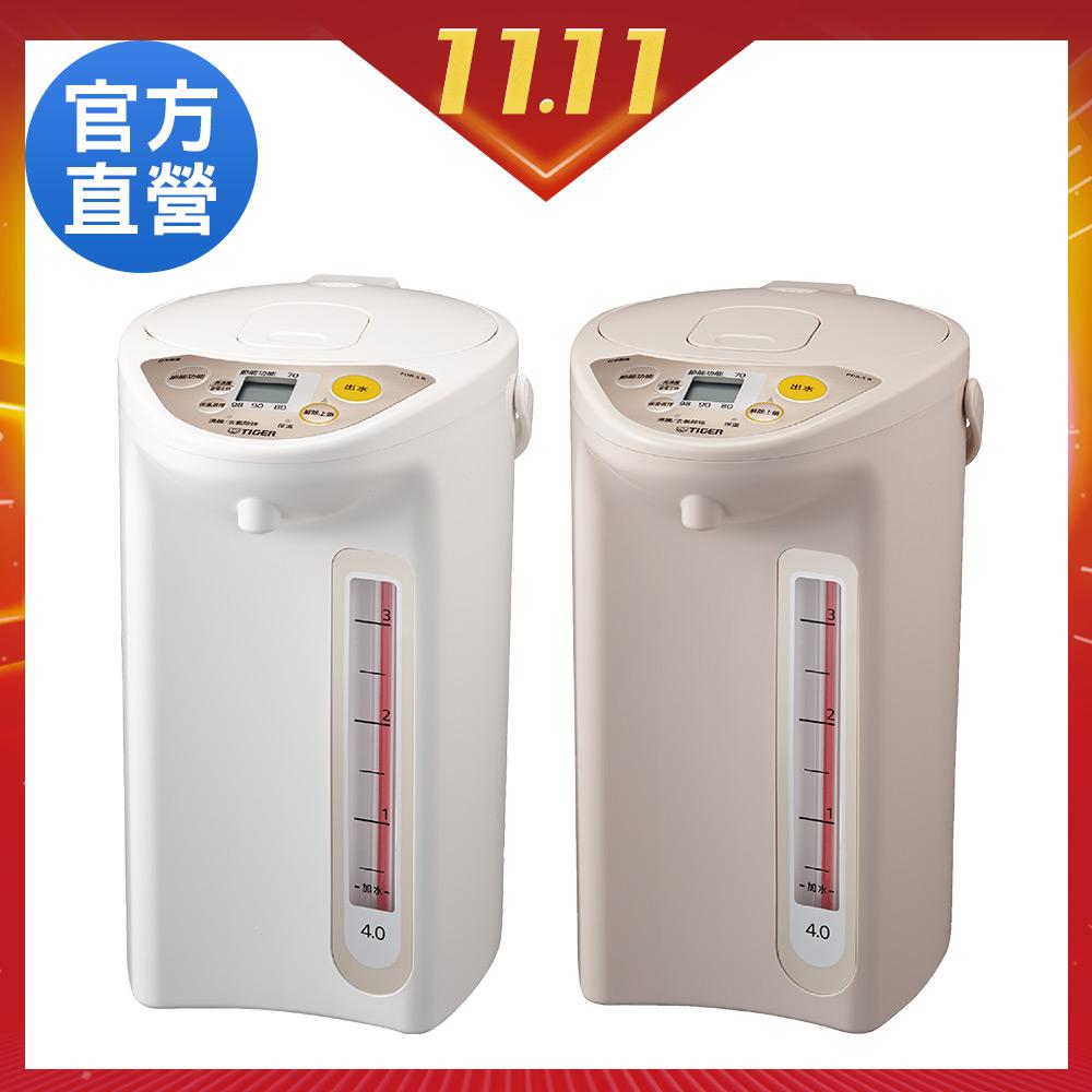 日本製 TIGER 虎牌4.0L微電腦電熱水瓶(PDR-S40R)