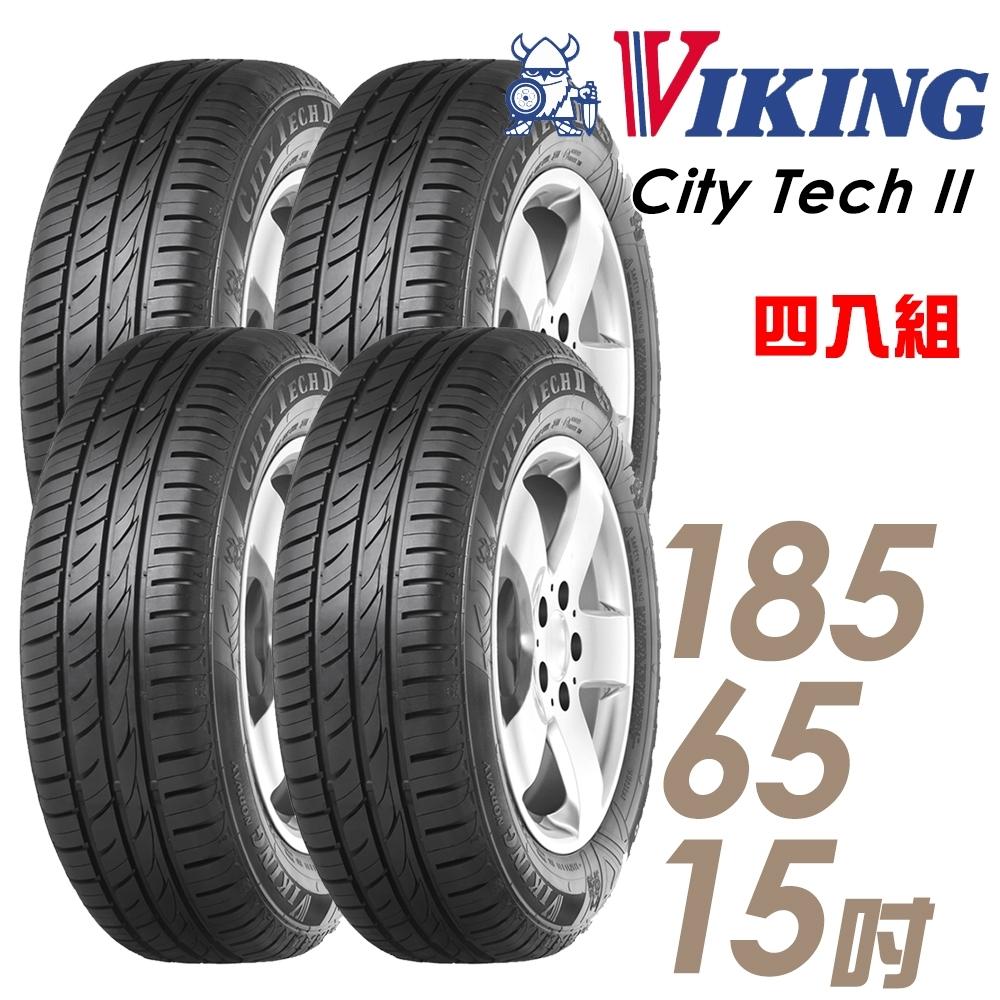 【維京】CityTech II 經濟舒適輪胎_四入組_185/65/15 (CT2)
