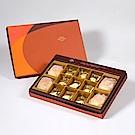 【漢坊月餅/糕餅】御藏 綜合13入禮盒,共3盒