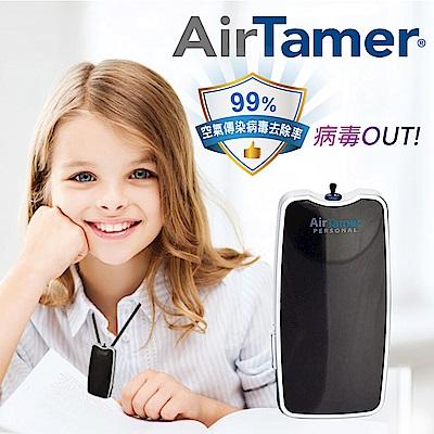 美國AirTamer個人負離子空氣清淨機 A310 (黑)