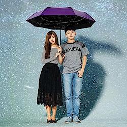 雙龍牌 超大傘面夏夜星空超輕量黑膠降溫晴雨傘B8041