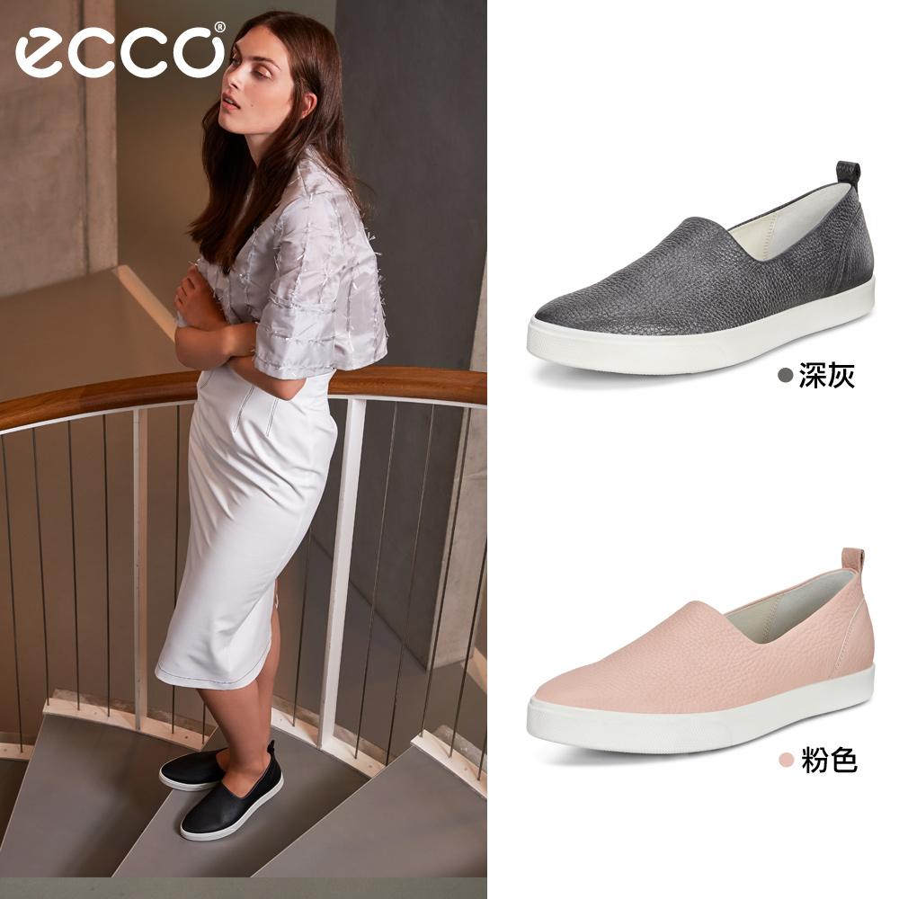 ECCO GILLIAN 質感時尚尖頭樂福鞋 女 2款