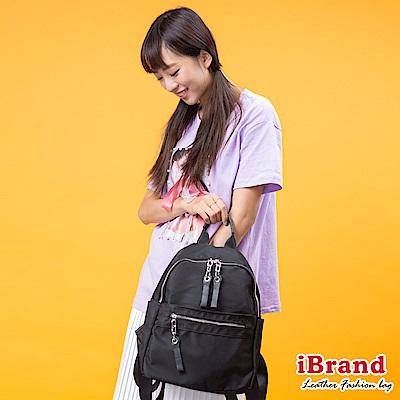 iBrand後背包 素面真皮皮飾鍊條拉鍊後背包-黑