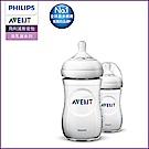 PHILIPS AVENT親乳感PP防脹氣奶瓶260ml雙入 奶嘴1月+SCF693/23