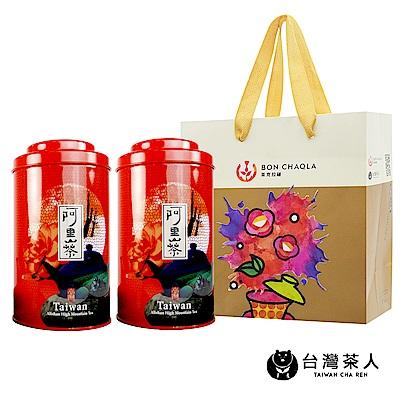 台灣茶人 阿里山霜韻烏龍兩罐裝組(半斤/四兩裝)