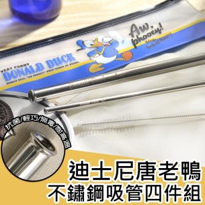 Disney迪士尼 不鏽鋼環保吸管4件組- 唐老鴨(快)