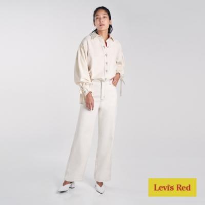 Levis Red 工裝手稿風復刻再造 女款 High Loose 復古超高腰牛仔寬褲 日系白 寒麻纖維