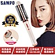 聲寶無線陶瓷溫控捲髮器(無線捲髮神器、直捲兩用、電棒捲髮器) product thumbnail 2