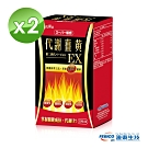 【遠東生技】超級爆燃代謝薑黃膠囊EX升級版x2盒 (30粒/盒)