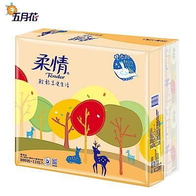 柔情抽取衛生紙100抽 x84包/箱-杏仁果油添加