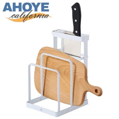 Ahoye 北歐鐵藝砧板架 刀架 廚房收納架