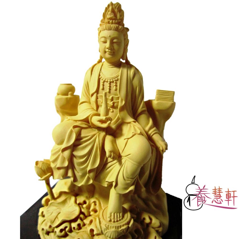 養慧軒 金剛砂陶土精雕佛像 自在觀音菩薩(木色)(高12cm)