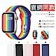 Apple Watch 1/2/3/4/5/6/SE 純色硅膠 運動型錶帶 product thumbnail 1