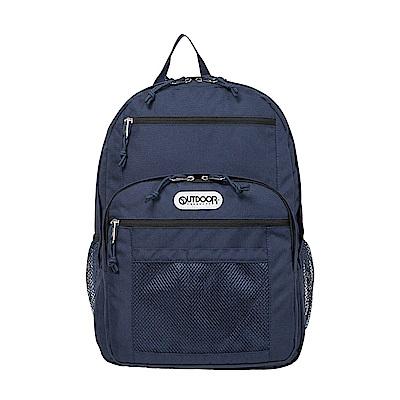 【OUTDOOR】率性學院-後背包-深藍 OD291102NY