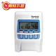 {單機促銷}Needtek UT-600 小卡專用微電腦打卡鐘 product thumbnail 1