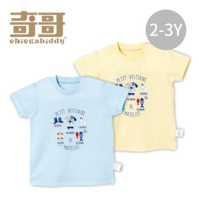 【限時滿額送玩樂劵】奇哥 捉迷藏圓領衫-冰紗 2-3歲 (2色選擇)