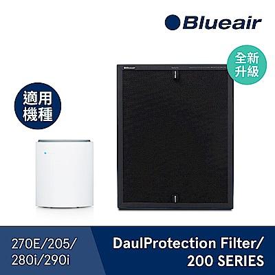 瑞典Blueair 專用活性碳濾網 DualProtection Filter/200 Series 適用:280i/290i